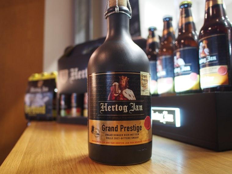 12.Netherlands-Arcen-Vaalserberg-Hertog-jan-brewery