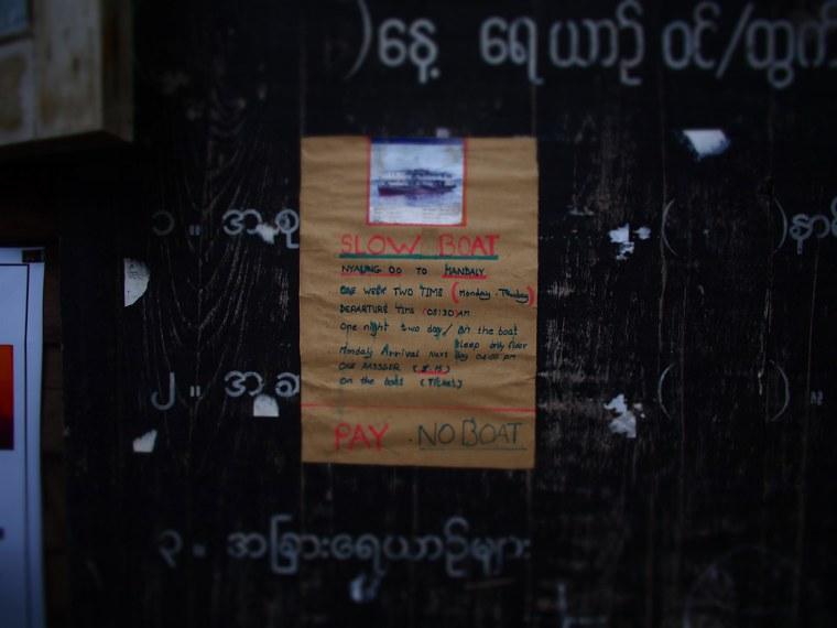 28.Mynamar-Bagan-Slow-Boat