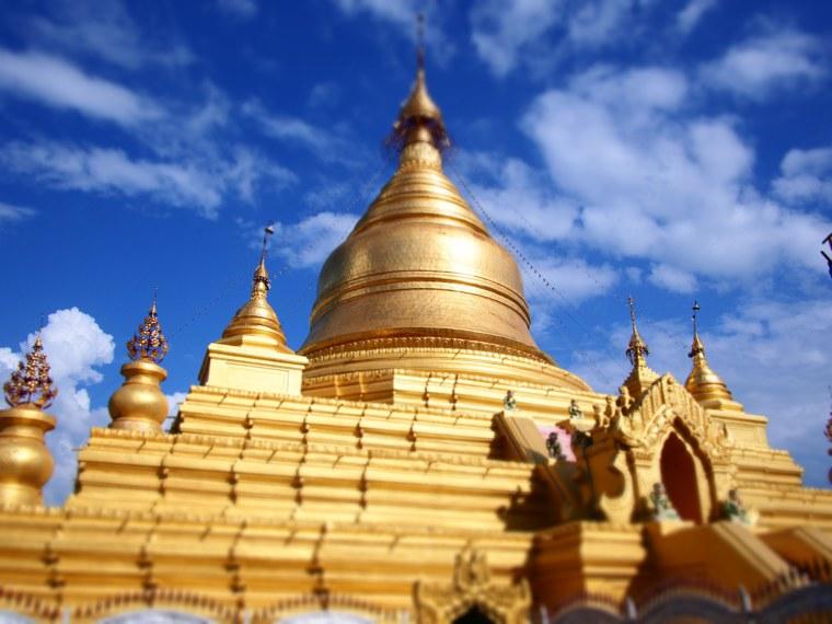 16.Myanmar_Mandalay_Kuthodaw_Paya.